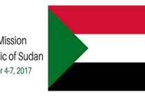 sd_sd_bz_Sudan_Trade_Mission