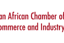New from PACCI: WORKSHOP SERIES on AfCFTA, Addis Ababa Edition October 15th – 16th, 2018