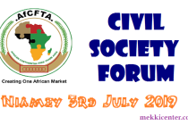 afcfta niamey workshop july 2019