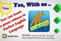 MC-Media for mc
