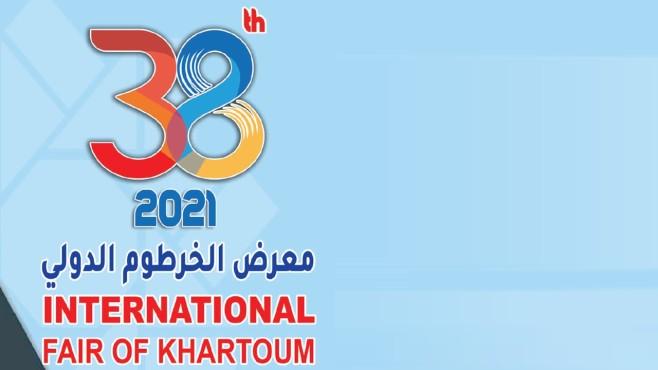 khartoum trade fair